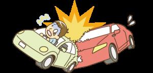 交通時事故の様子